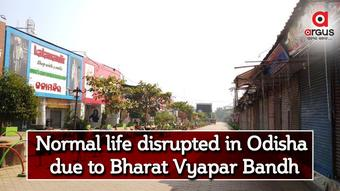 Bharat Vyapar Bandh: Normal life disrupted in Odisha