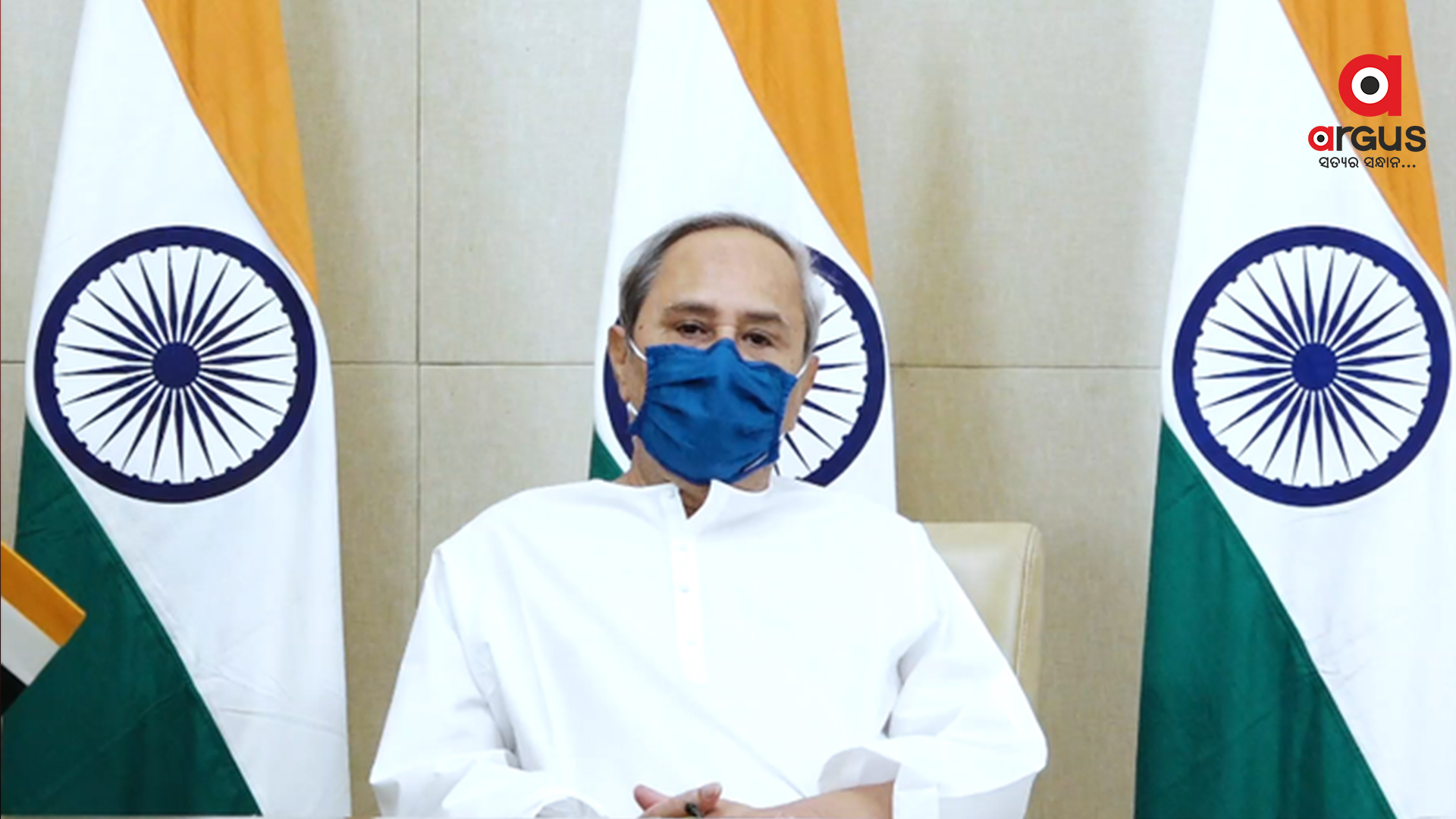 CM Naveen to hold State Cabinet meeting today