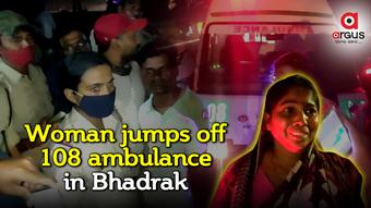 Woman jumps off 108 Ambulance in Bhadrak; Driver, 2 others detained