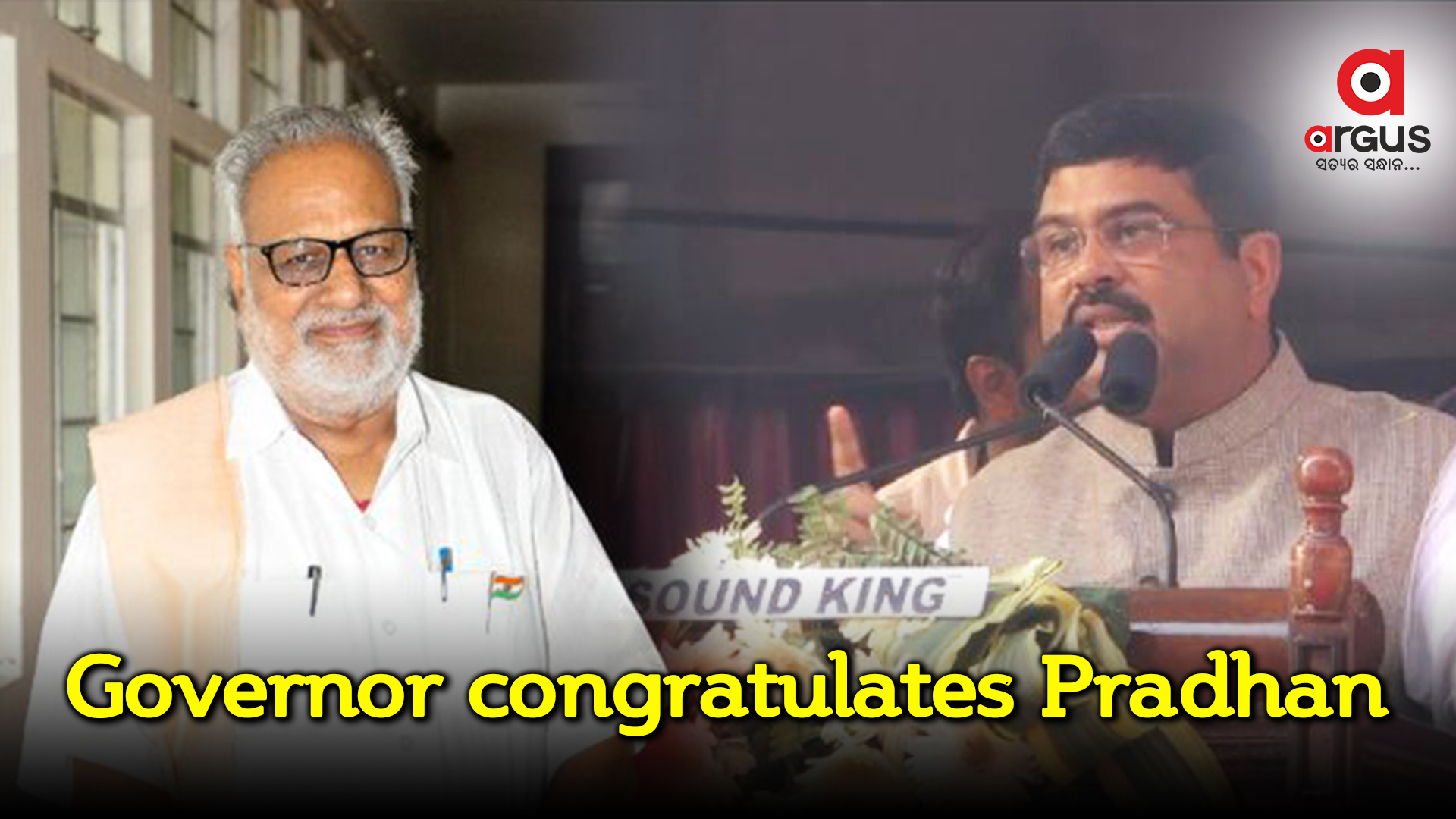 Governor congratulates Pradhan for donating 1 yr's salary to Utkal University