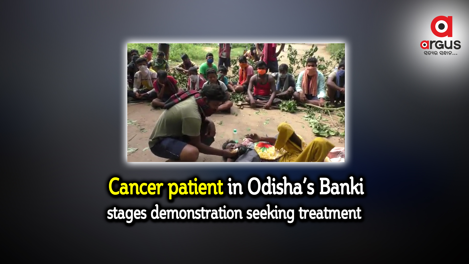 Cancer patient in Odisha's Banki stages demonstration seeking treatment