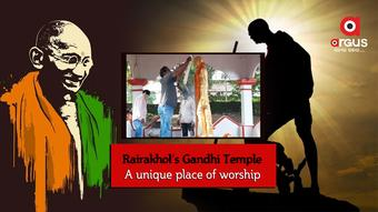 Rairakhol's Gandhi Temple – A unique place of worship with a different deity