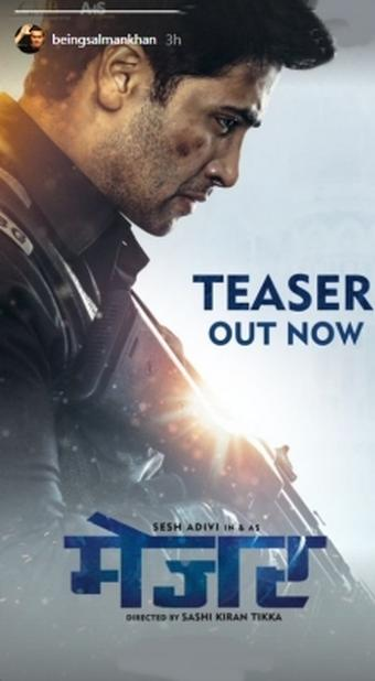 'Major' teaser receives over 22mn views in two days