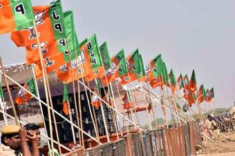 UP BJP to hold farmers' meet to felicitate Yogi
