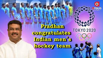 Pradhan congratulates Indian team for winning Bronze medal in men's hockey at Tokyo Olympics