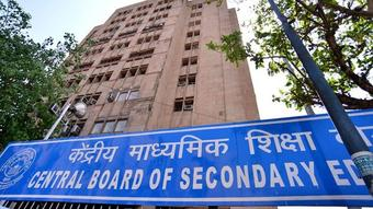 After CBSE, now JEE exams postponed due to Covid surge