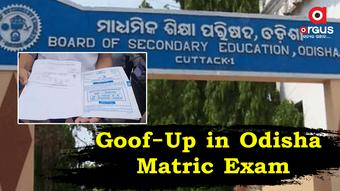Goof-Up in Odisha Matric Exam: Regular students given ex-regular question papers in Cuttack