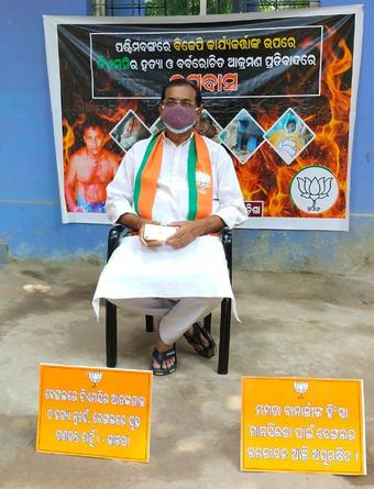 Mohanty observes fast stir against post-poll violence in WB