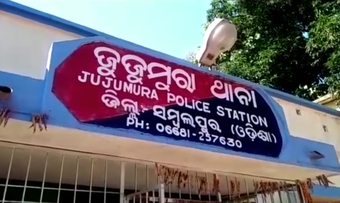 Advocate arrested for issuing fake court order in Sambalpur