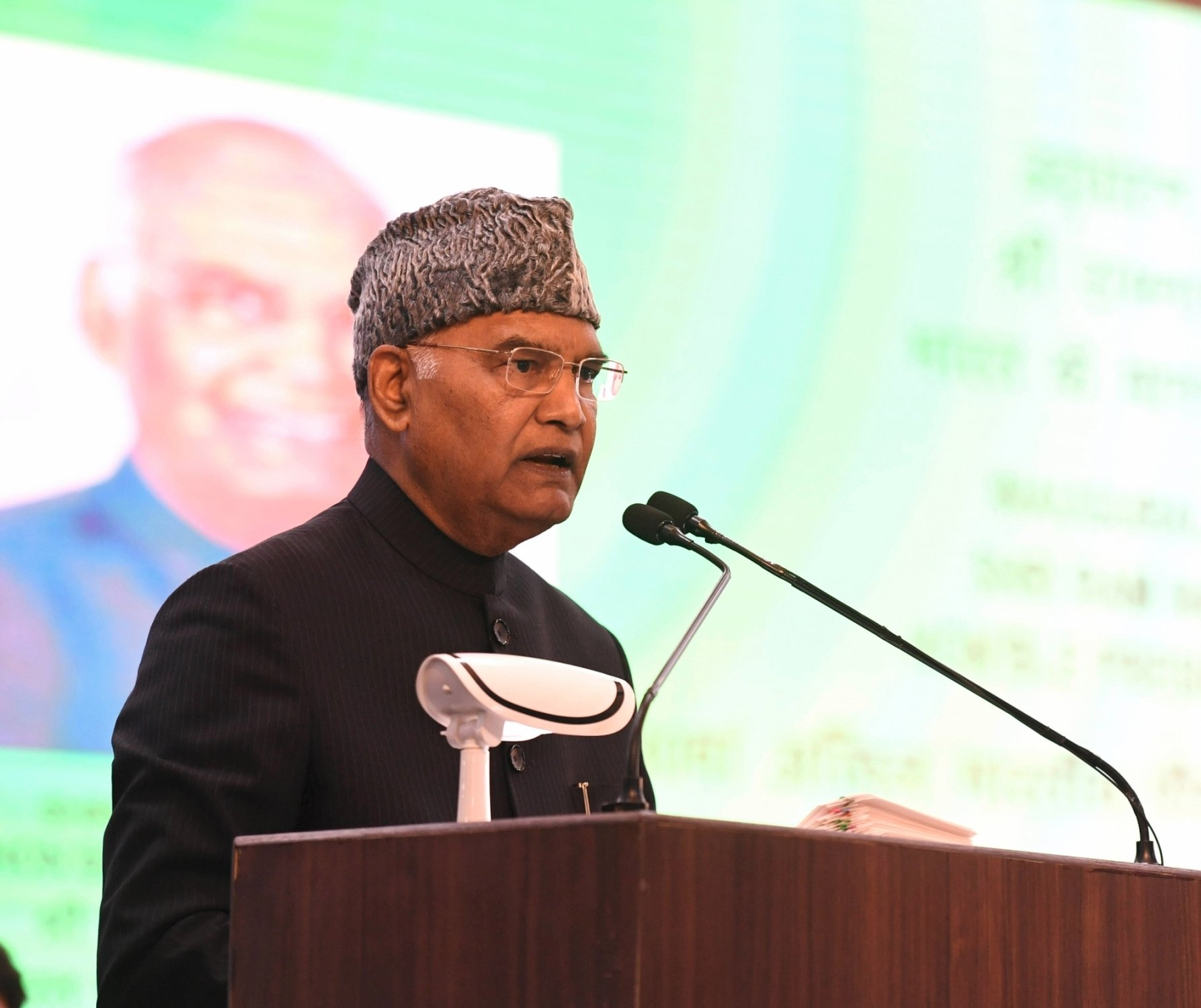 President Ram Nath Kovind referred to AIIMS