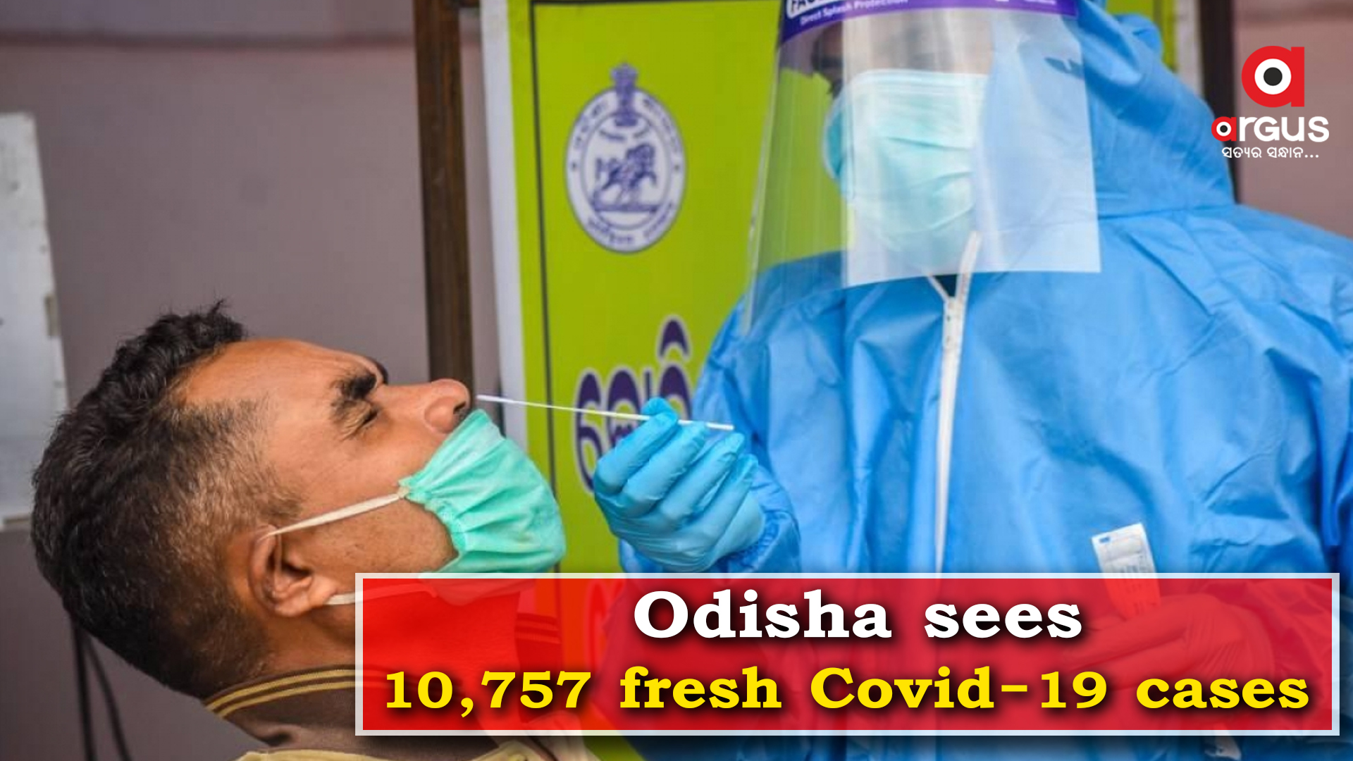 Odisha reports 10,757 new Covid-19 cases in last 24 hours