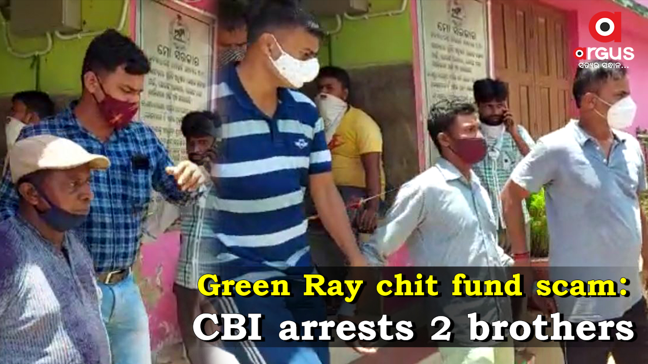 Green Ray chit fund scam: CBI arrests brothers of firm's CMD from Jaleswar