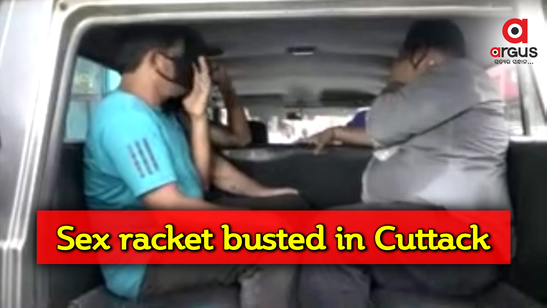 Sex racket busted in Cuttack; house owner among 3 arrested