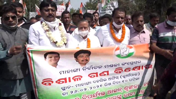 Cong stages rally in Mahanga, protests killings, paddy non-procurement