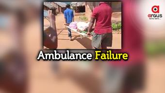 Dhenkanal women delivers at home as ambulance fails to reach her home