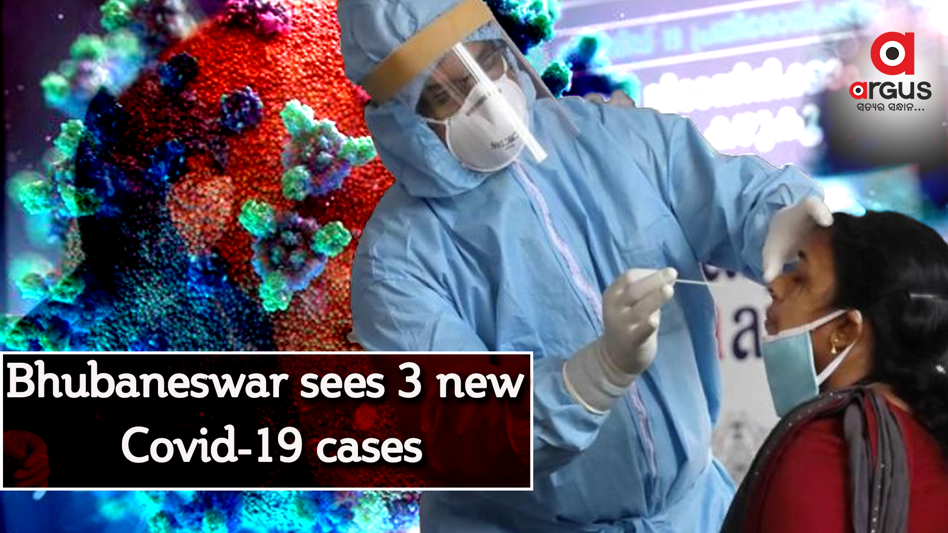 Bhubaneswar reports 3 new Covid-19 cases, 6 recoveries