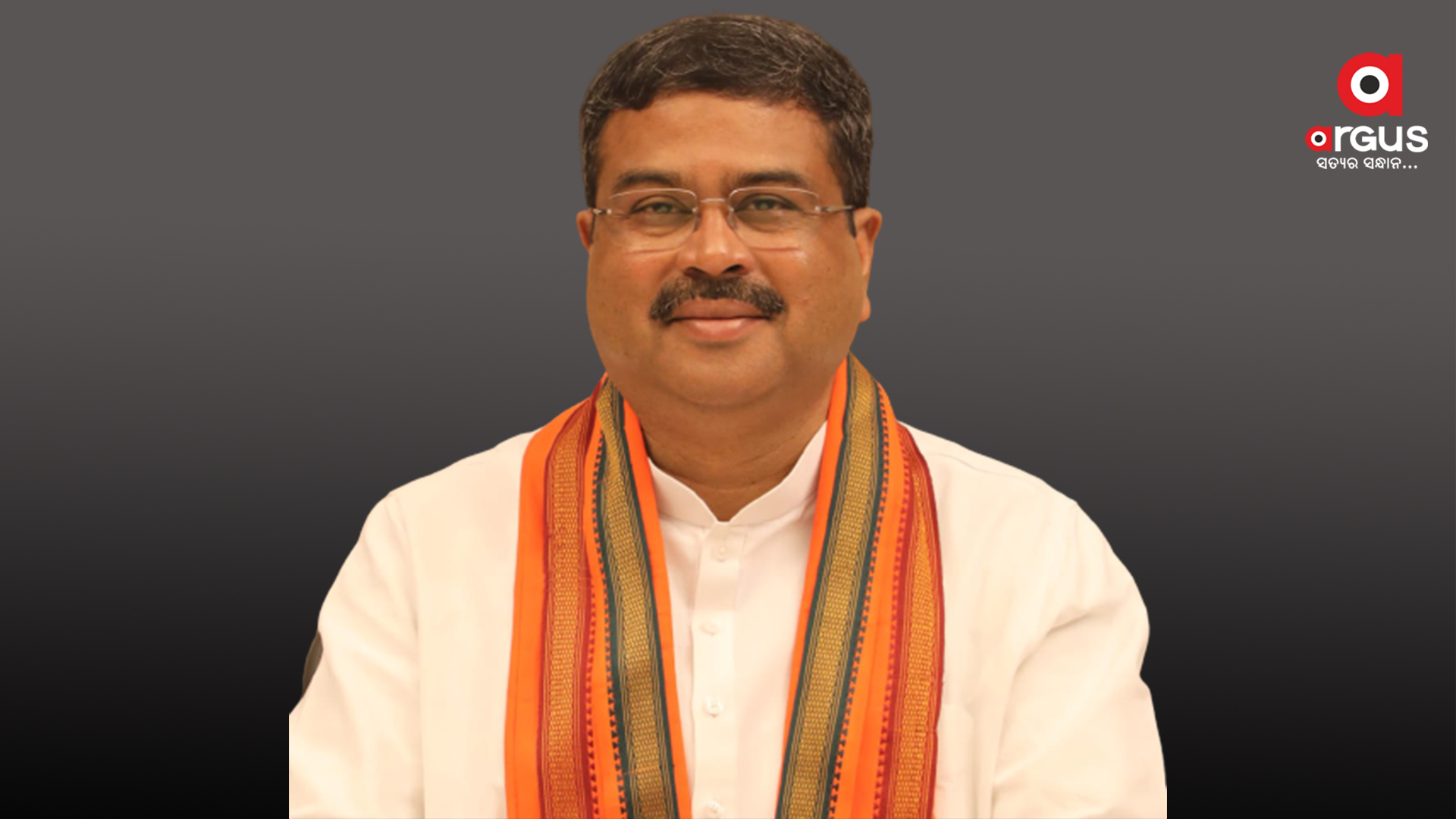 Pradhan greets people on occasion of Rath Yatra