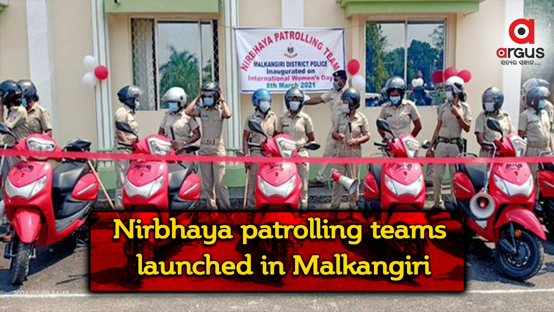 Nirbhaya patrolling teams launched in Malkangiri