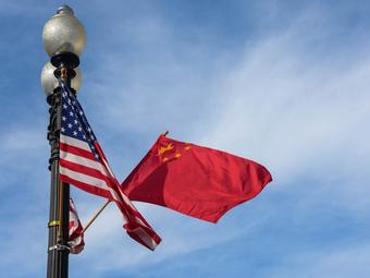 US says China is a threat to the world order