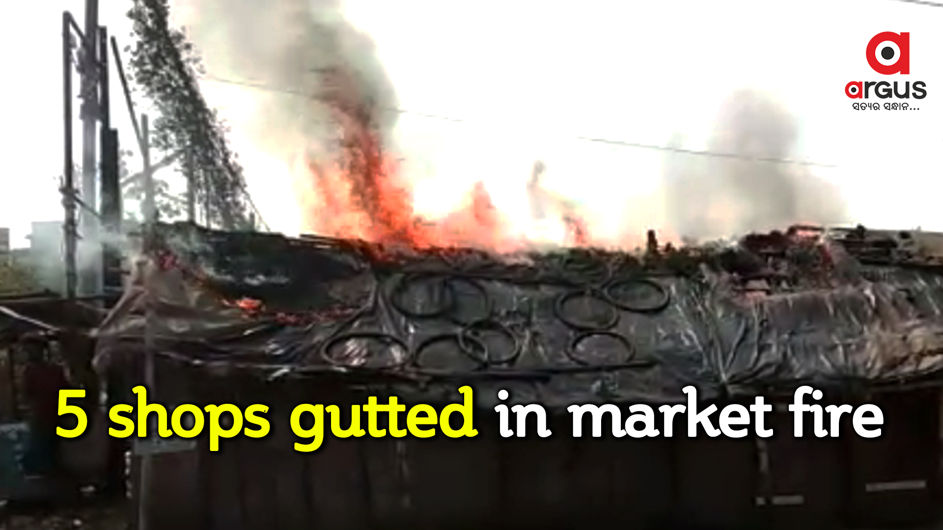 5 shops gutted, goods worth lakhs lost in market fire in Cuttack