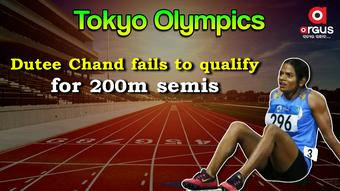 Tokyo Olympics: Dutee Chand fails to qualify for women's 200m semis