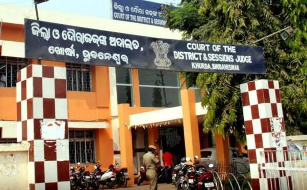 Covid-19 surge: Judicial Complex in Bhubaneswar sealed for 7 days
