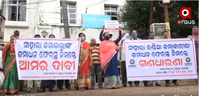 Cuttack: Sahara India customers protest non-payment of matured deposits