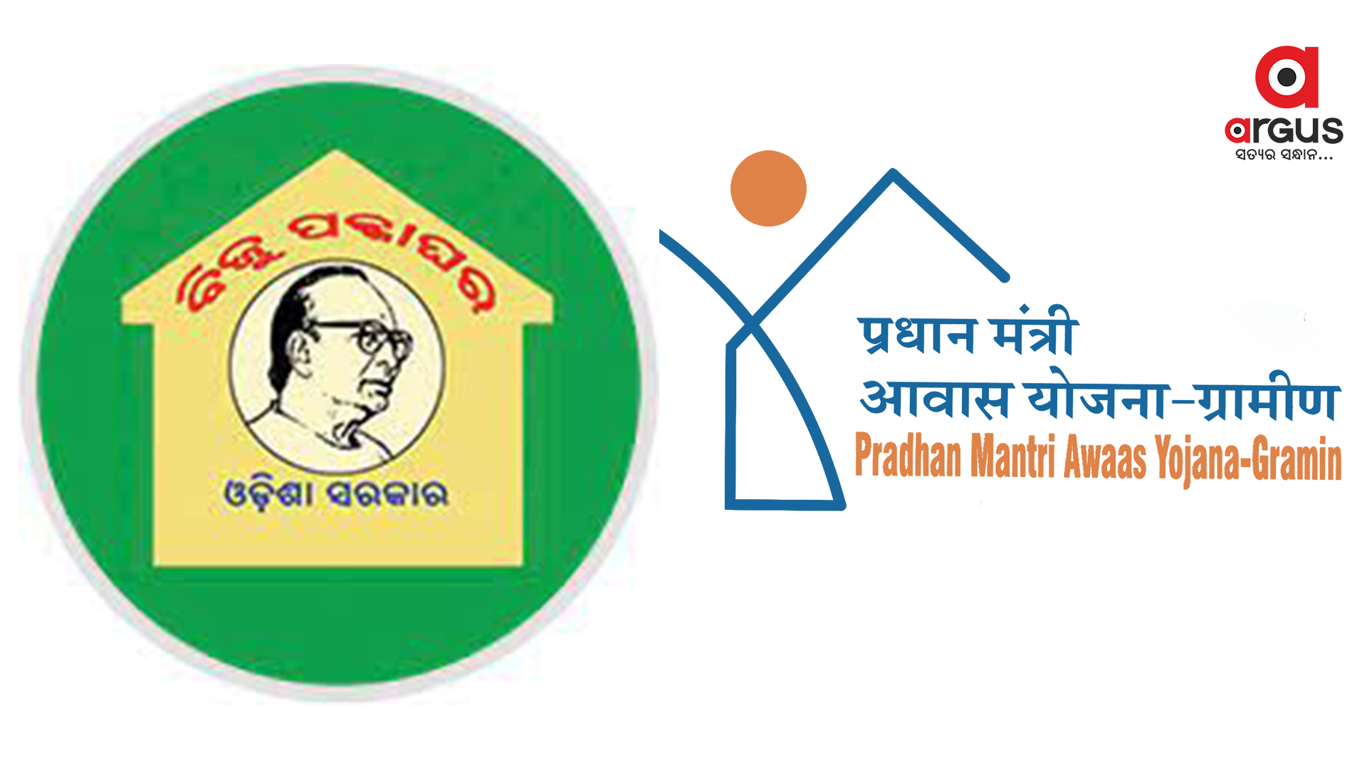Centre asks Odisha Govt not to use Biju Pucca Ghar Yojana logo on PMAY-G houses