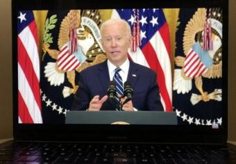 Samsung thanks Biden administration for chip supply meeting