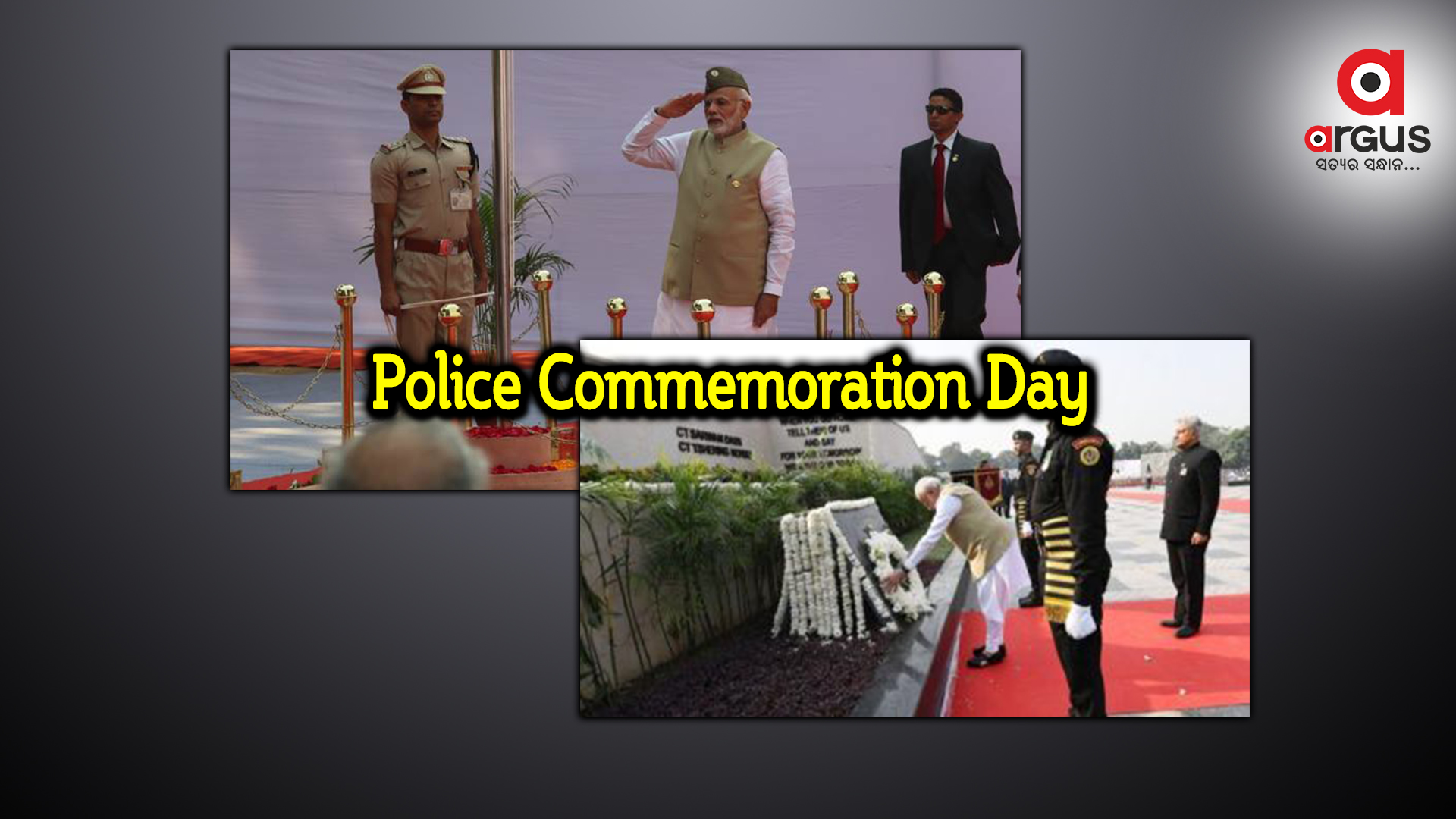 Police Commemoration Day: PM Modi pays tributes to police martyrs