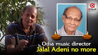 Renowned Odia music director Jalal Adeni passes away