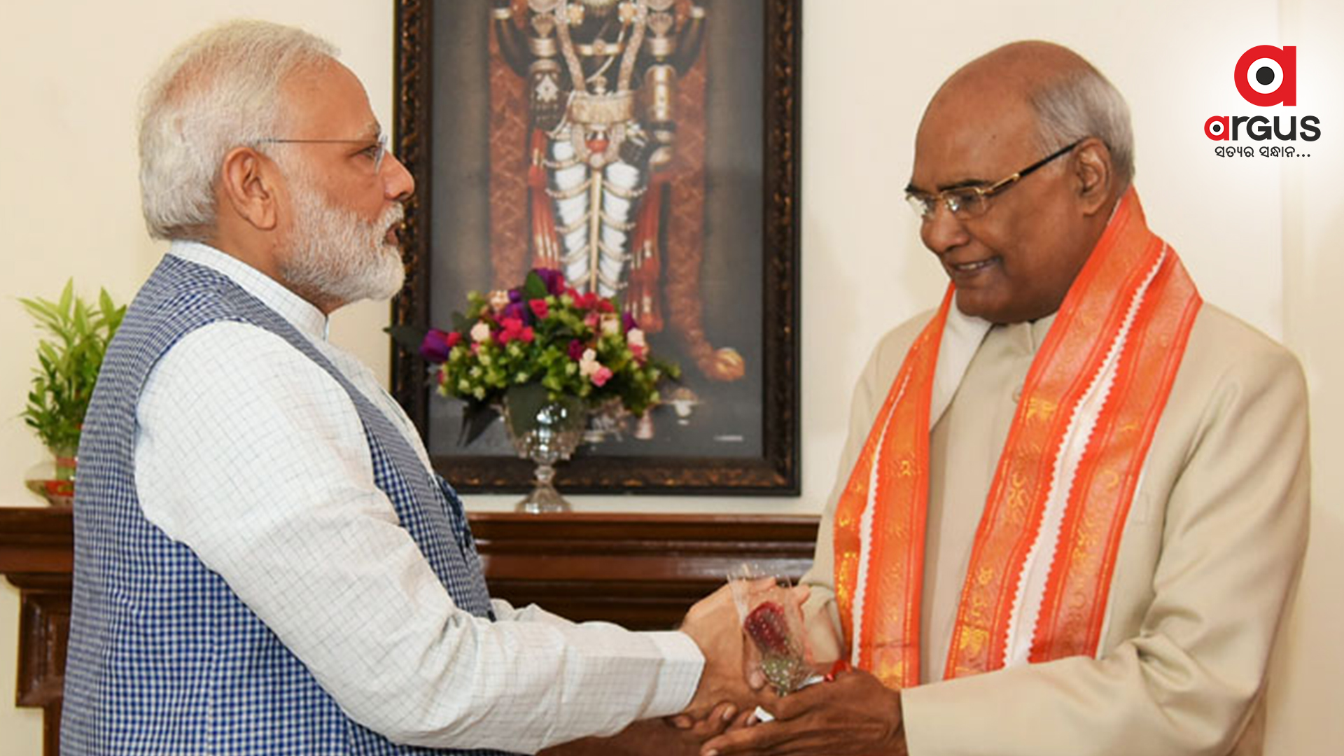 President Kovind, PM Modi extend Holi greetings