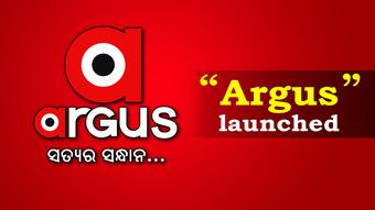 """Argus"" satellite TV channel launched"