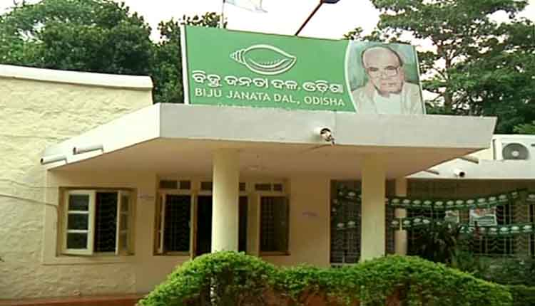Pipili by-poll: Naveen tops BJD star campaigners' list, Anubhav 'missing'