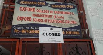 Oxford Engineering College in Bhubaneswar sealed for violating Covid-19 norms