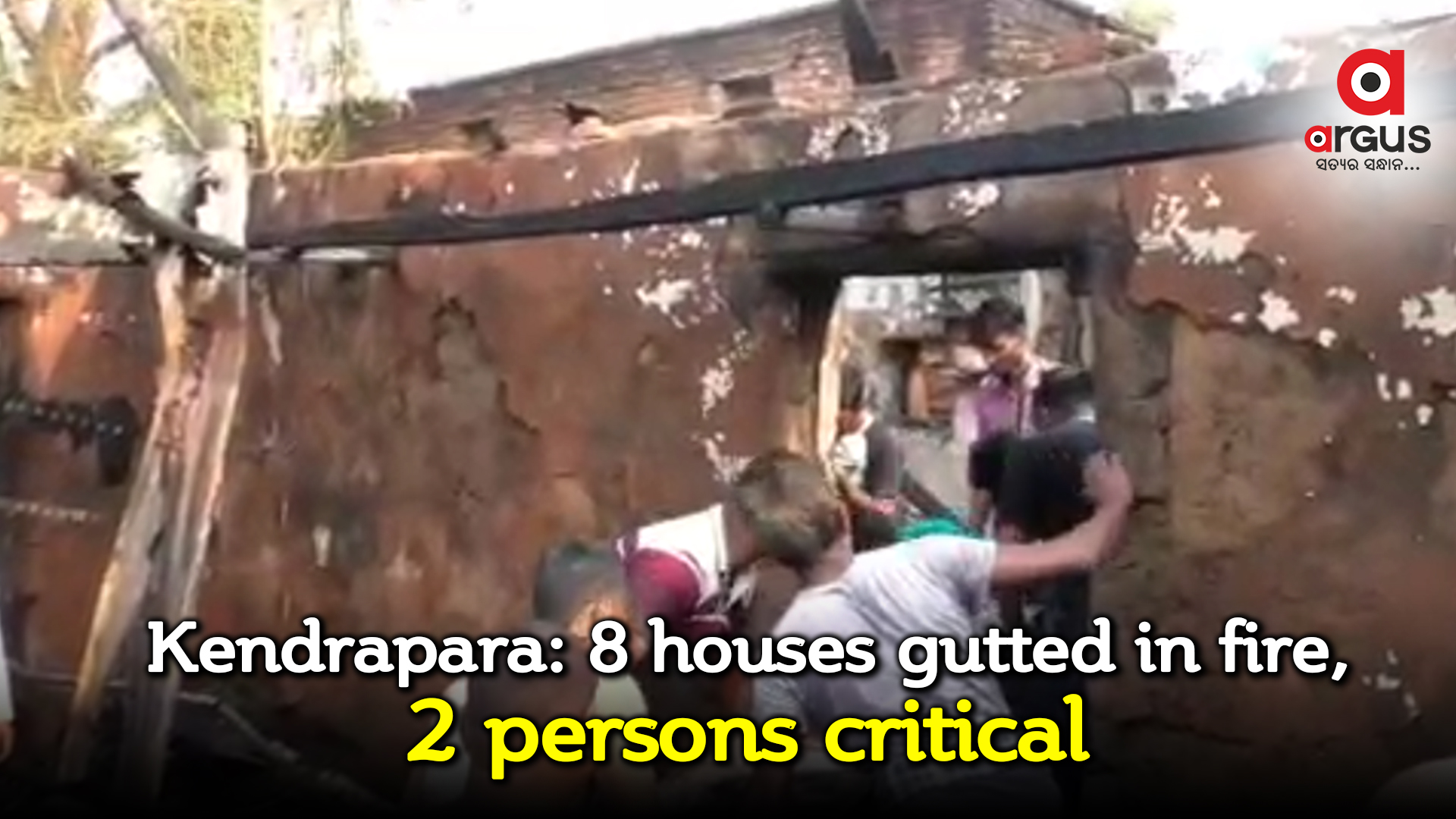 Kendrapara: 8 houses gutted in fire, 2 persons critical