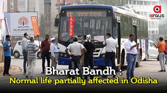 Bharat Bandh: Normal life partially affected in Odisha