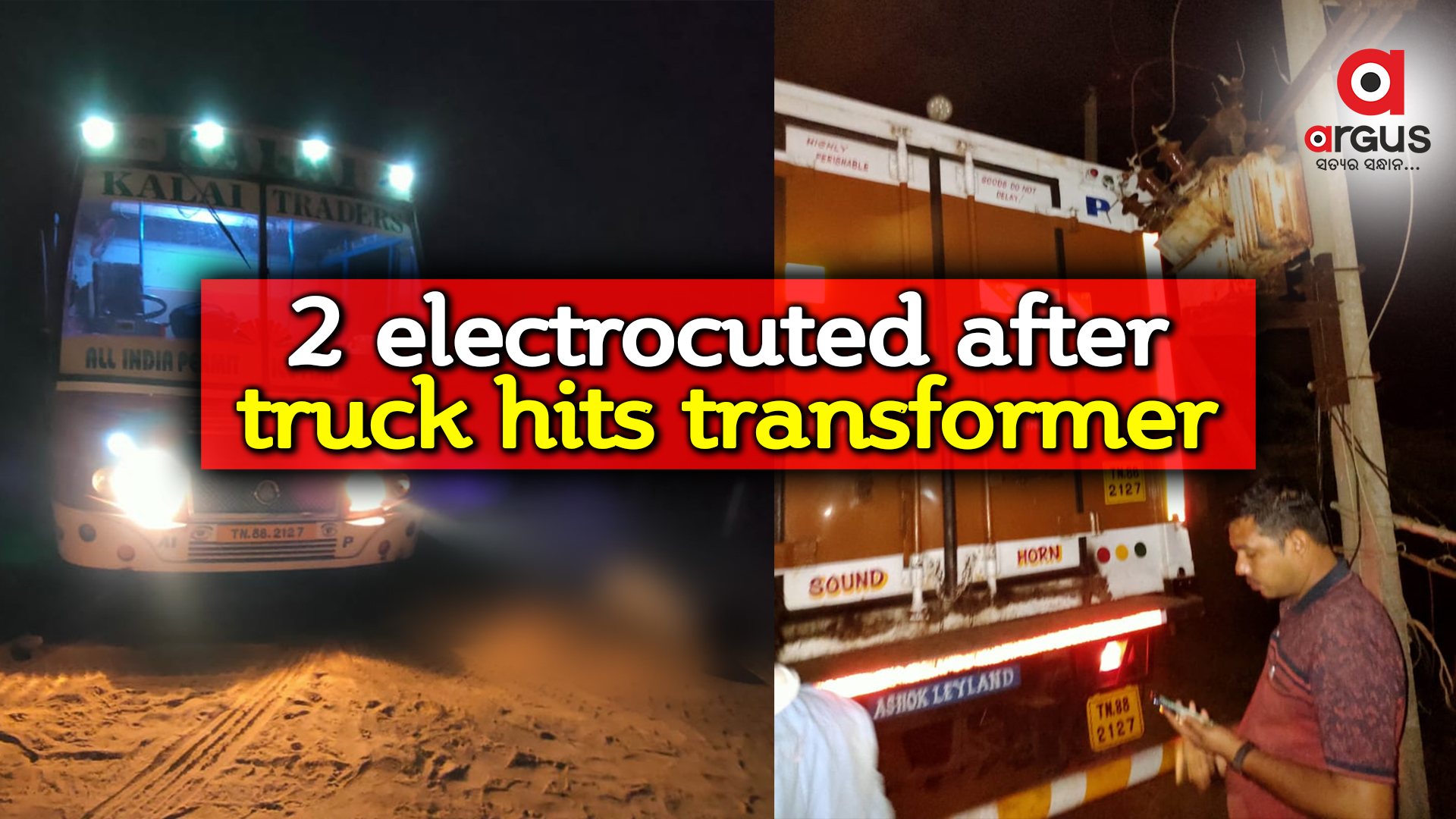2 electrocuted after truck hits transformer in Odisha