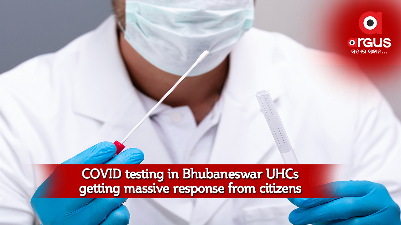 COVID testing in Bhubaneswar UHCs getting massive response from citizens