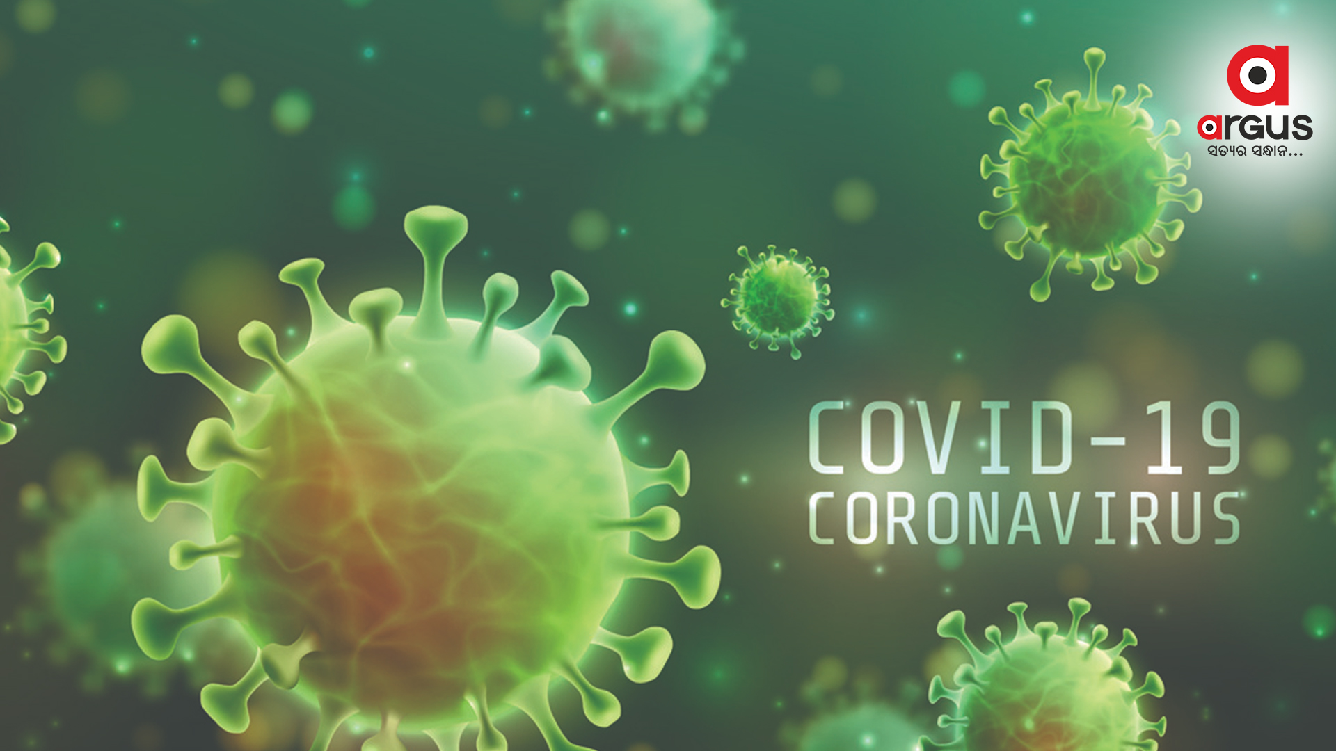 65 more test positive for Covid-19 in Odisha, tally rises to 336578