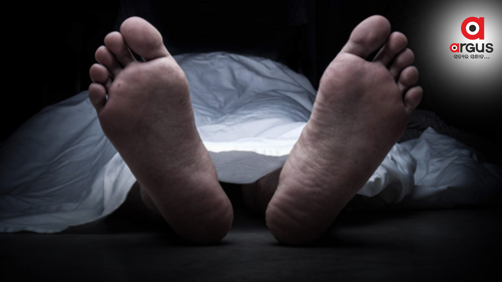 Hotelier killed in Rourkela
