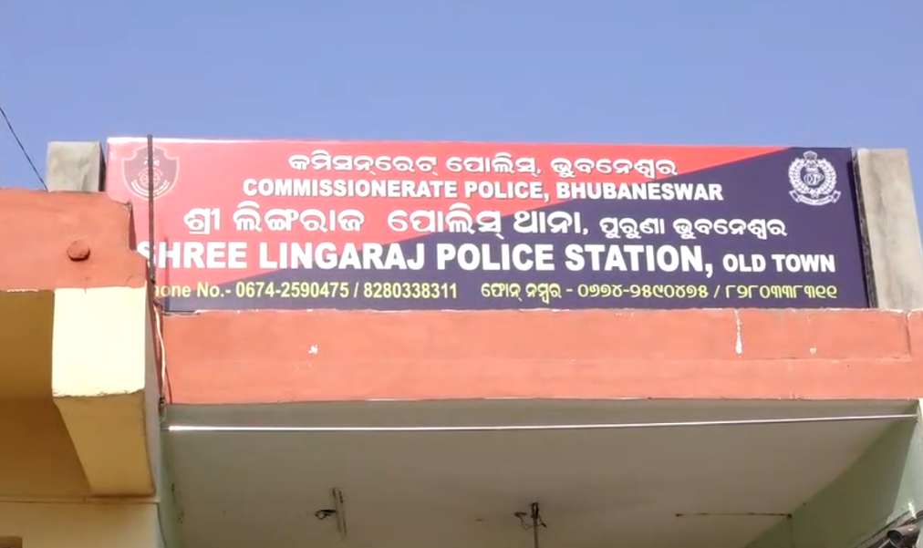 Missing child rescued in Bhubaneswar; one detained