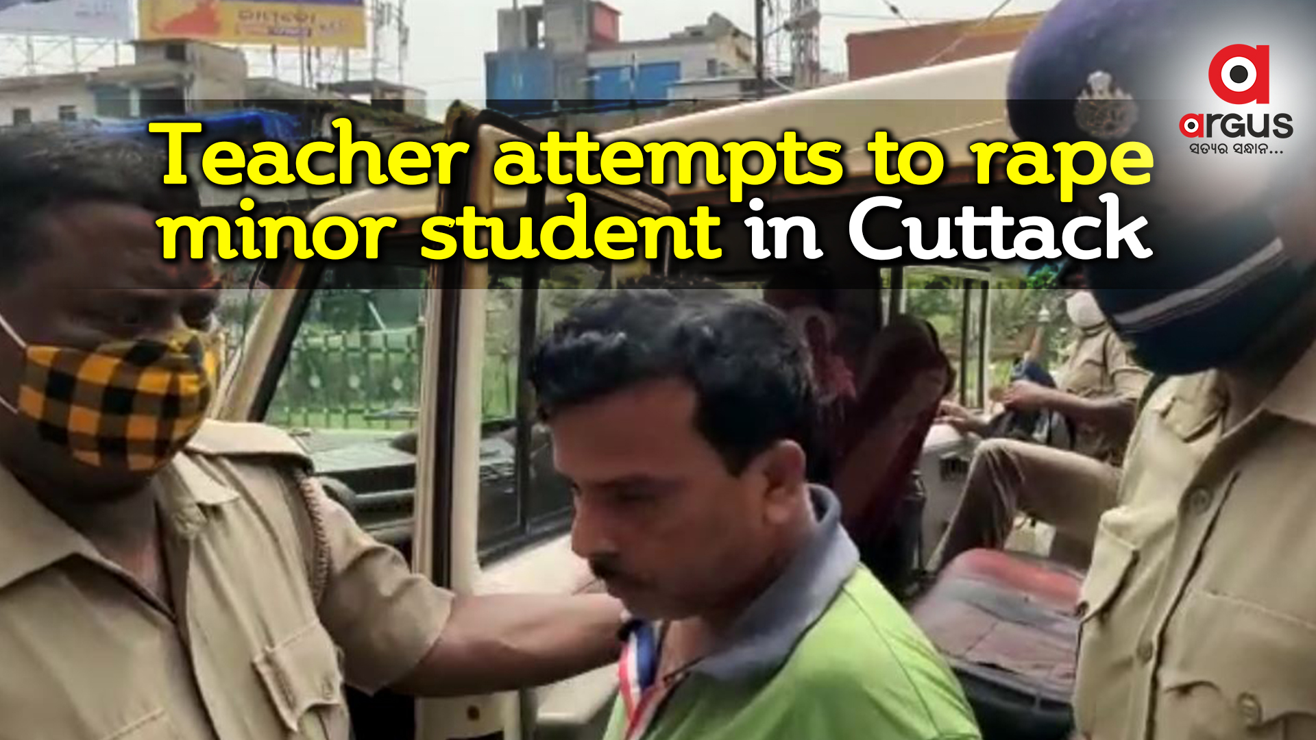 Teacher attempts to rape minor student in Cuttack; arrested