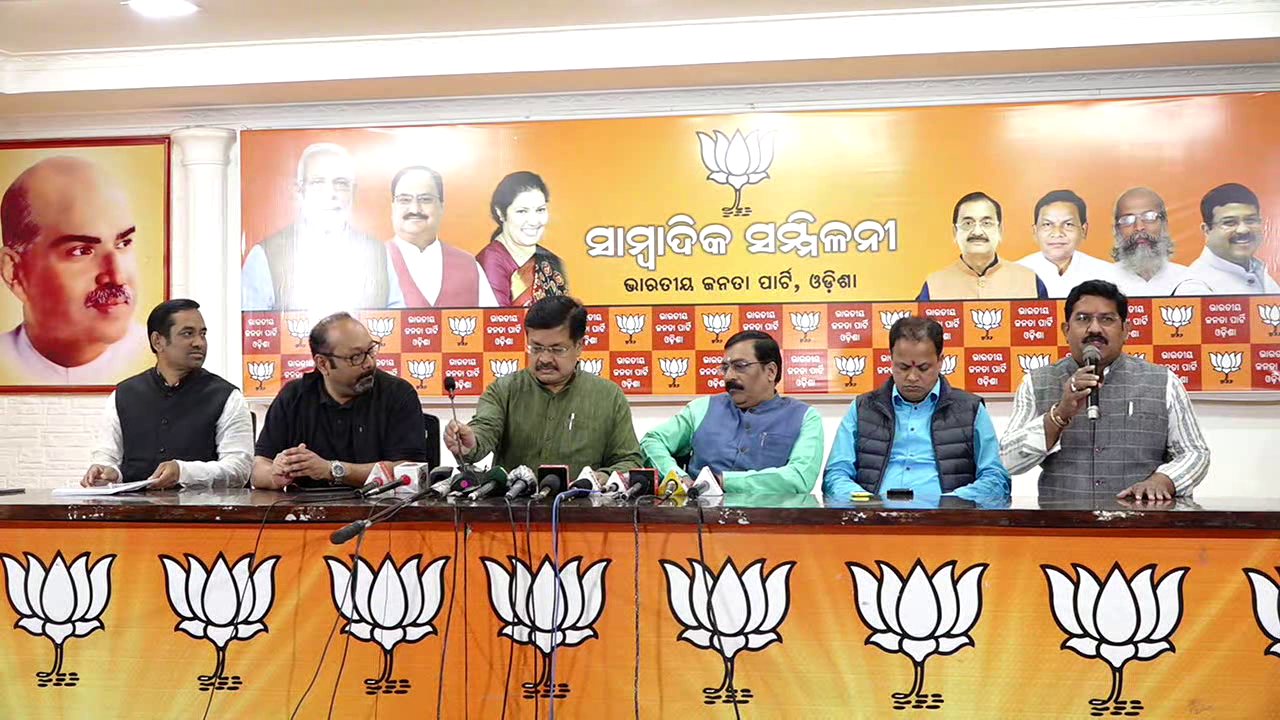 """BJP to protest State Govt's """"treachery"""" in PMAY allocations on Dec 28, 29"""