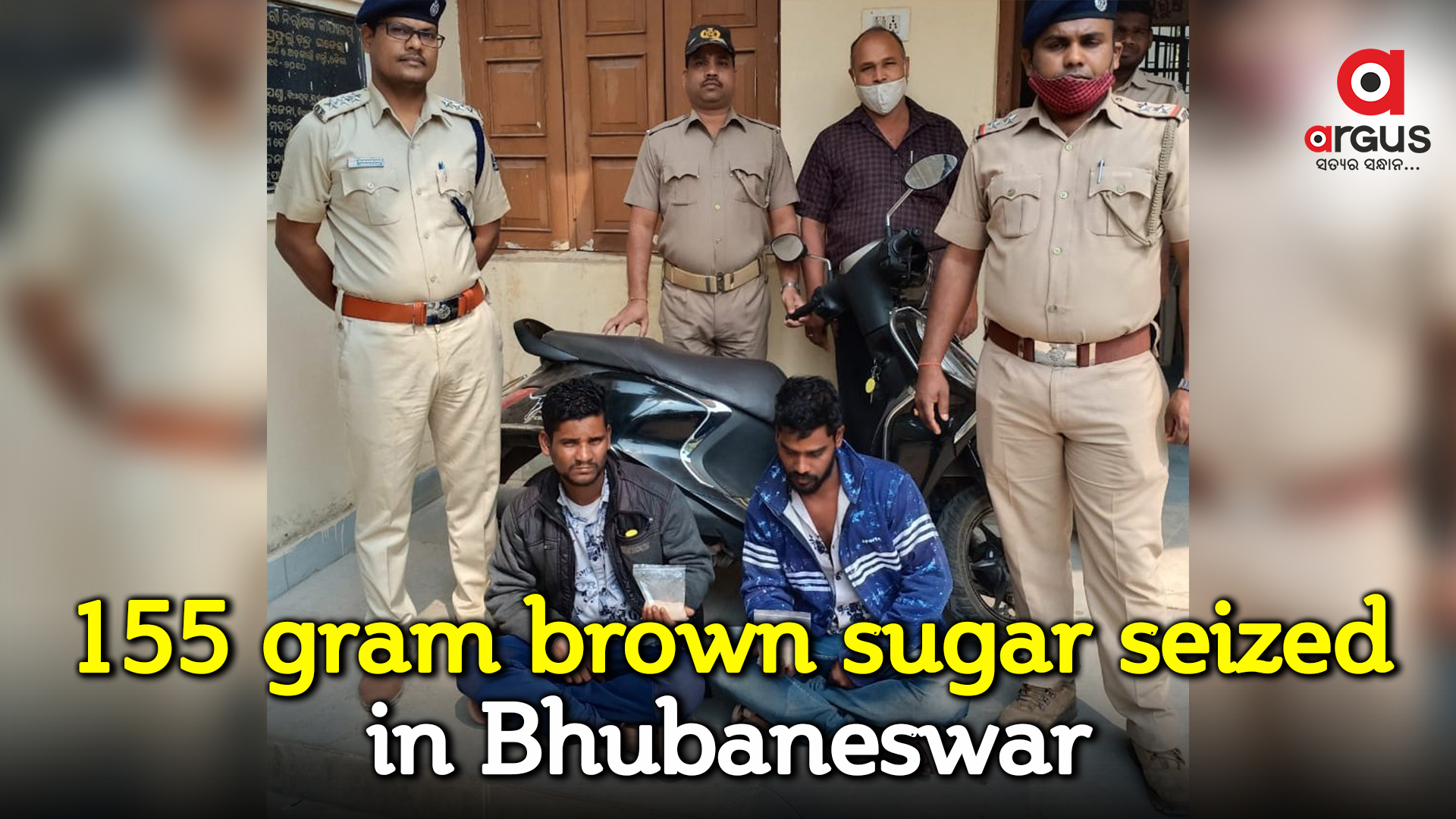 155 gram brown sugar seized in Bhubaneswar; 2 held