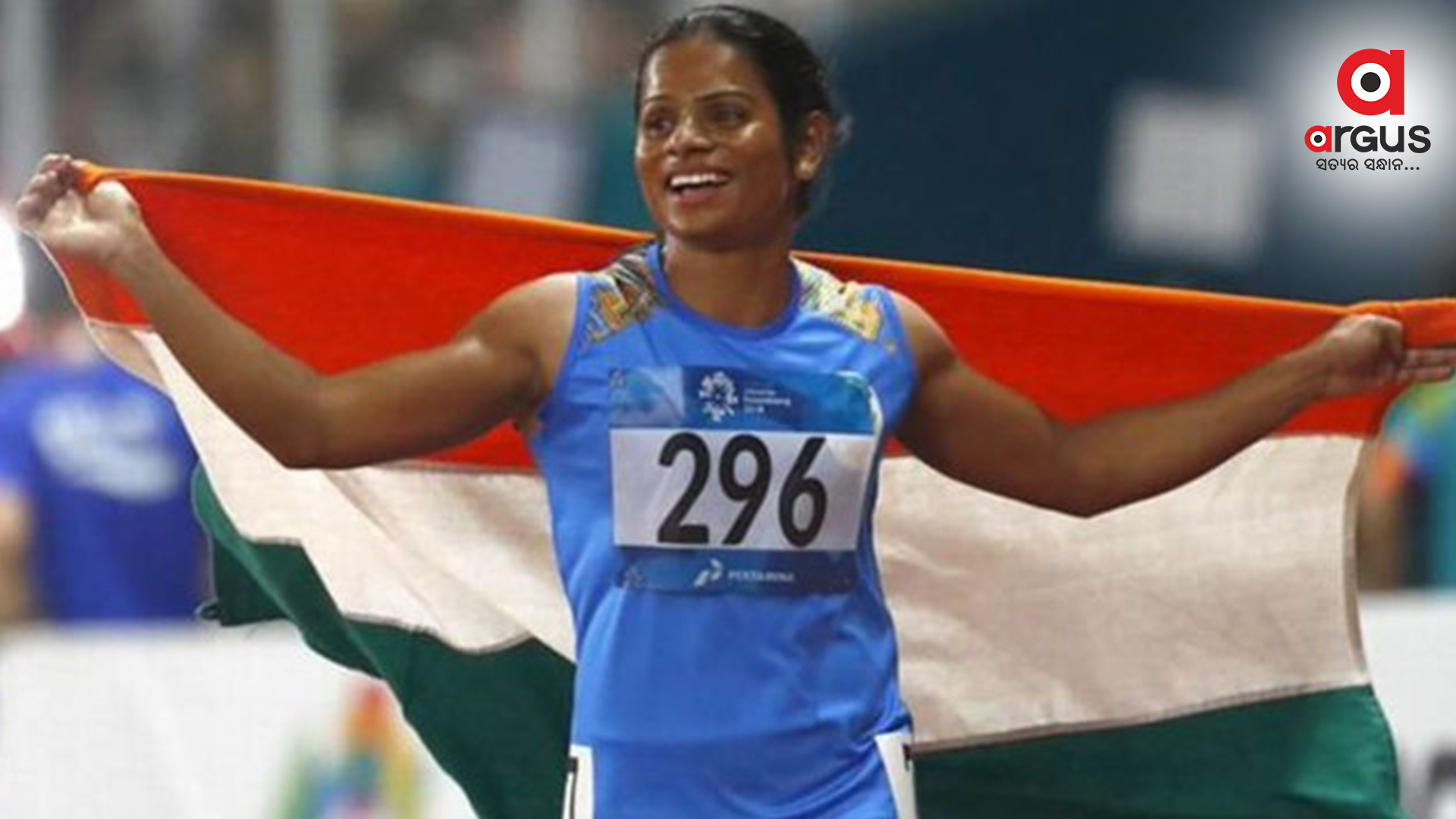 Odisha CM congratulates Dutee Chand on being nominated for BBC Indian Sportswoman of Year award