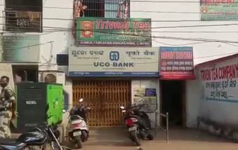 Miscreants make failed attempt to loot UCO bank in Khordha