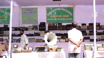 International Radio Fair held in Bhubaneswar