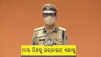 Odisha police collect Rs 5.24-cr fine from people for not wearing masks  in April April