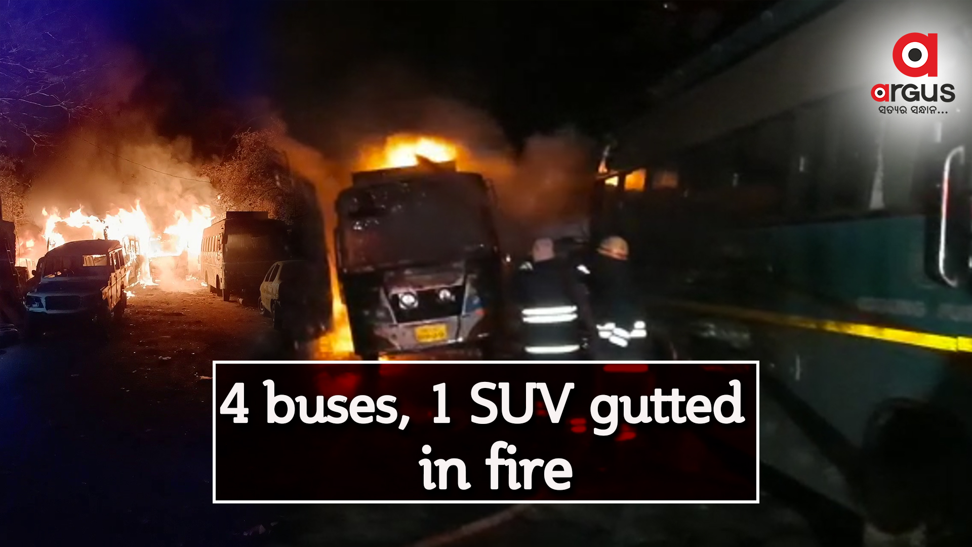 4 buses, 1 SUV gutted in fire in Bhadrak